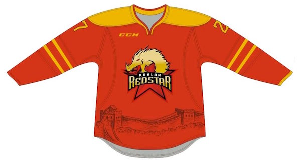 Red-Star-Kunlun-jersey-red