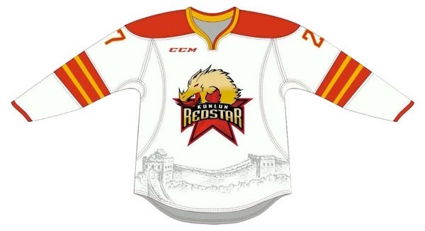 Red-Star-Kunlun-jersey